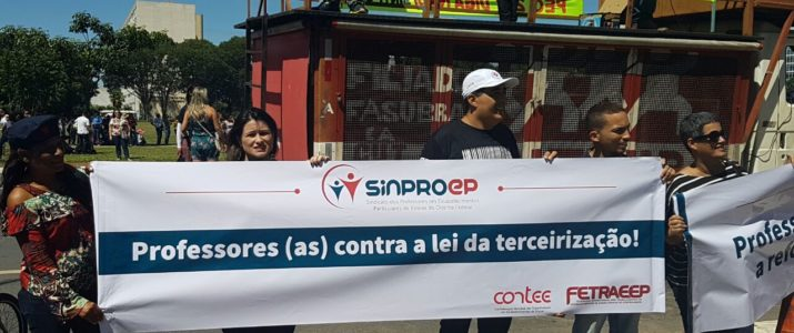 Sinproep marca presença no Dia Nacional de Luta contra a reformada Previdência